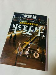 Hangesyo1_3